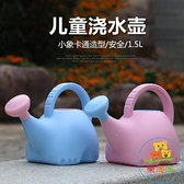 兒童專用可愛卡通小象造型澆花壺噴壺 澆水壺灑水壺【樂淘淘】