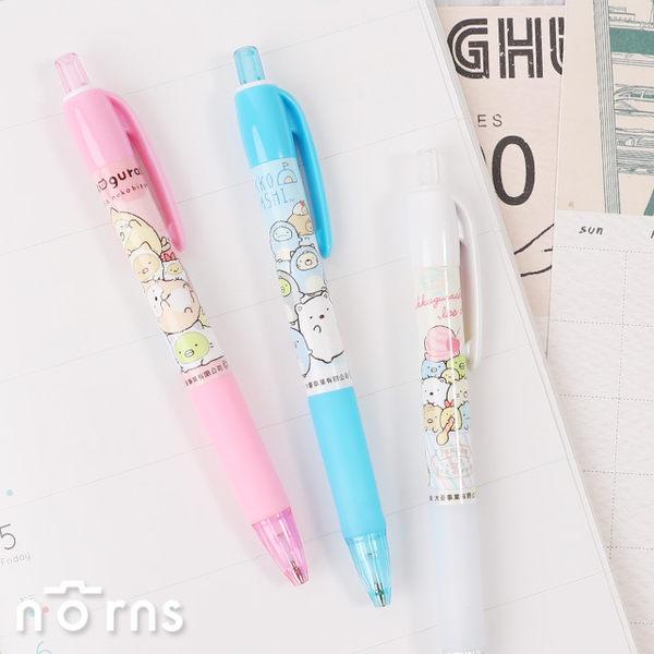 【角落生物可愛自動鉛筆v2】Norns SAN-X正版授權 文具 自動筆