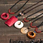 男項鍊吊墜男女項鍊休閑配飾「潮咖地帶」