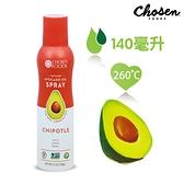 【Chosen Foods】噴霧式酪梨油-煙燻辣椒風味1瓶(140毫升)