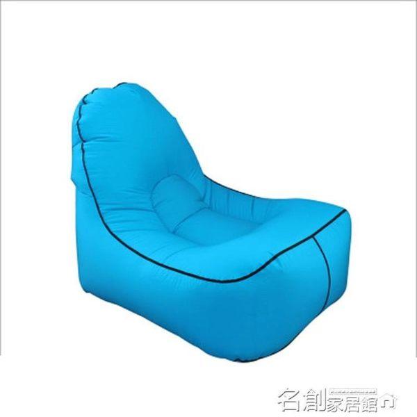 充氣座椅懶人充氣沙發吹氣椅子成人戶外沙發袋便攜單人快速充氣床 名創家居館igo