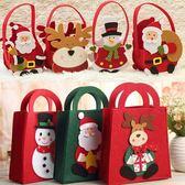 (交換禮物)聖誕裝飾 奔鹿無紡布平安夜禮品袋可愛手提袋 聖誕節禮品袋禮物袋