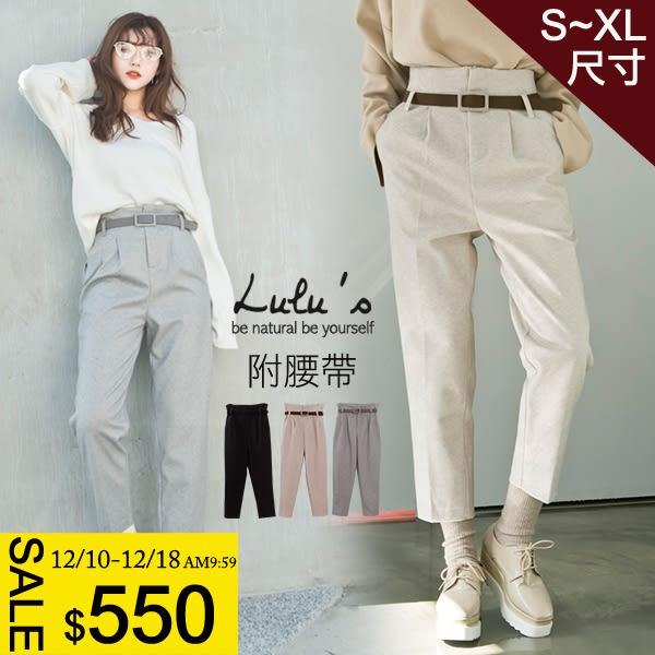 LULUS-Y高腰拉鍊羊絨直筒長褲附皮帶S-XL-3色  現+預【04051449】