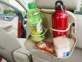 【CZ0042】可折疊多功能椅背餐盤 汽車飲料架 汽車餐盤架 後座餐台 水杯架 3色可選