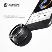 擴音器  Leadsound/領尚F10手機擴音器音箱小音響直插式迷你外接通用喇叭 安妮塔小舖