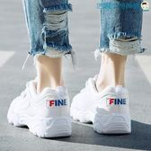 黑五好物節運動鞋女原宿跑步小白鞋【洛麗的雜貨鋪】