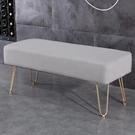 歐式臥室床尾凳換鞋凳簡約現代服裝店衣帽間長凳子北歐沙發凳  ATF 魔法鞋櫃