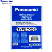 Panasonic 國際牌吸塵器集塵袋【TYPE-C-20E】ㄧ包5入裝