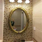 浴室鏡子 歐美式復古橢圓浴室鏡 衛浴衛生間洗手廁所洗漱臺盆壁掛化妝鏡 防水