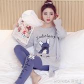 韓版女學生長袖寬鬆大碼長款緊身睡褲家居服兩件套裝春秋睡衣純棉 莫妮卡小屋