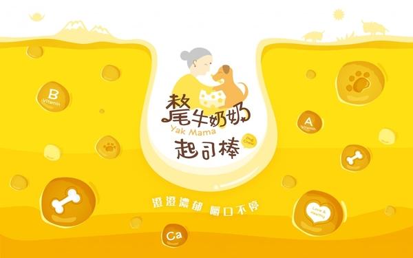 【寵物王國】 氂牛奶奶起司棒(Large大)(3.5oz /100g)
