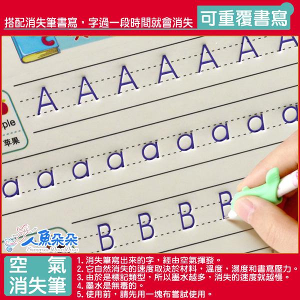 凹槽練習本 兒童練字 數字 英文字母 加減法 練字 數字練習 握筆練習 控筆練習 米荻創意精品館