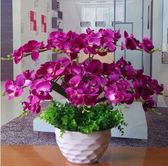 仿真花 蝴蝶蘭花藝盆栽仿真干花套裝飾假花絹花客廳餐桌 BF10892『男神港灣』