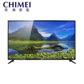 [CHIMEI 奇美]49吋LED液晶顯示器+視訊盒 TL-50A500+TB-A050 A500系列