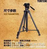相機架 云騰880三腳架專業攝像適用6DC5D3尼康D810單反D750照相機支架 JD 玩趣3C
