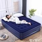 充氣床雙人家用單人雙層床墊折疊旅行加厚戶外便攜氣墊床LX 愛丫 免運