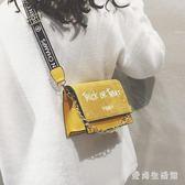 手提包包港風復古質感女包時尚森系小包包女2019新款潮韓版單肩斜挎包 LJ524【愛尚生活館】