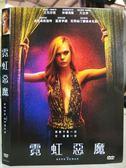 挖寶二手片-O10-133-正版DVD*電影【霓虹惡魔】-艾兒芬妮*基努李維