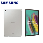 Samsung三星 Galaxy Tab S5e Wi-Fi 10.5吋平板電腦-星綻銀【愛買】