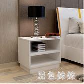 簡約現代床頭櫃實木腿儲物收納櫃簡易置物櫃臥室創意小櫃子床邊櫃 aj11207『黑色妹妹』