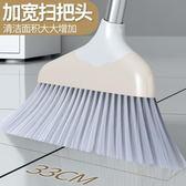 618好康又一發益偉掃把簸箕套裝組合家用軟毛笤帚刮水器地刮衛生間掃地單個掃帚