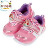 《布布童鞋》Disney迪士尼小美人魚兒童電燈運動鞋(15~19公分) [ D9W803G ]