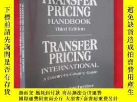 二手書博民逛書店Transfer罕見Pricing Handbook (16開)