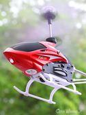 遙控飛機直升機充電兒童成人直升飛機玩具耐摔搖控防撞無人機航模 one shoes