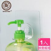 【GREEN BELL綠貝】EASY-HANG透明無痕掛勾-沐浴乳架/按壓瓶