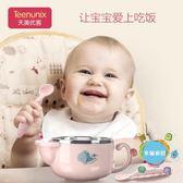 吸盤碗兒童餐具 寶寶輔食碗注水保溫碗嬰幼兒不銹鋼防摔吸盤碗勺套裝
