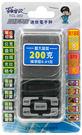 羅蜜歐高精準度迷你電子秤 TCL-202...