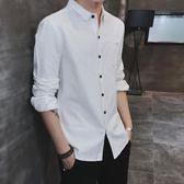 秋季白襯衫男士長袖襯衣韓版潮流青年純色休閒寸衫男修身純棉上衣