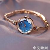 聚利時女士手錶正品鋼帶女表小表盤纖細手錬表潮流時尚女款石英表 小艾新品