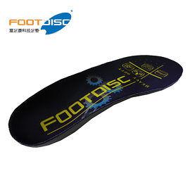 【速捷戶外】德國 FOOT DISC 富足康 調整型科技鞋墊 #HVD101 扁平足弓+ O腿-黃色支撐款
