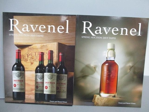 【書寶二手書T1/收藏_PPT】Ravenel Spring Auction 2019 Taipei Finest and…1&2冊合售_2019/5/31