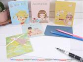 卡片-Mood Card彩繪風格賀卡