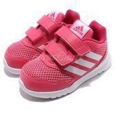 adidas 慢跑鞋 AltaRun CF I 粉紅 白 緩震舒適 魔鬼氈 運動鞋 童鞋 小童鞋【PUMP306】 CQ0029