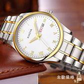 情侶錶蝴蝶扣超薄石英手錶男女防水日歷鋼帶情侶手錶一對全自動非機械錶 耶誕交換禮物