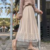蕾絲裙-新款蕾絲拼接金絲絨紗裙韓版高腰a字網紗裙中長款半身裙 花間公主