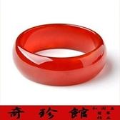 紅瑪瑙手鐲手圍17~21.5A貨-開運避邪投資增值{附保證書}[奇珍館]62a11
