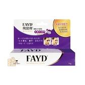 FAYD 飛宜得凝膠 (未滅菌) 15g