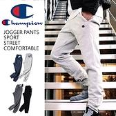 棉褲 Champion Jogger pants 美式運動縮口褲【C1022】運動褲 休閒褲