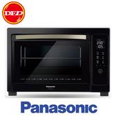 PANASONIC 國際牌 NB-HM3810 微電腦電烤箱 38L 搪瓷烤盤+深烤盤 公司貨