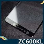 ASUS ZenFone 5Q ZC600KL 全屏弧面滿版鋼化膜 3D曲面玻璃貼 高清原色 防刮耐磨 防爆抗汙 螢幕保護貼