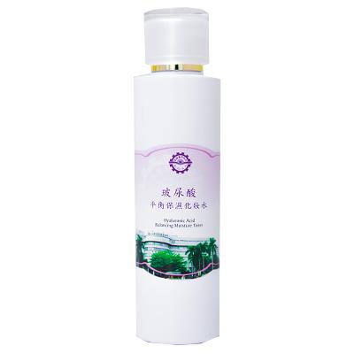 素晴館 KUAS高應大水噹噹保養品牌 玻尿酸平衡保濕化妝水(200ml)PTT BeautySalon版人氣首推