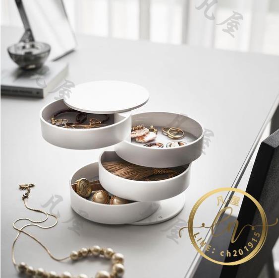 首飾收納盒 北歐旋轉創意簡約女生桌面首飾盒 小配飾手鏈頭繩整理多層收納盒-限時折扣