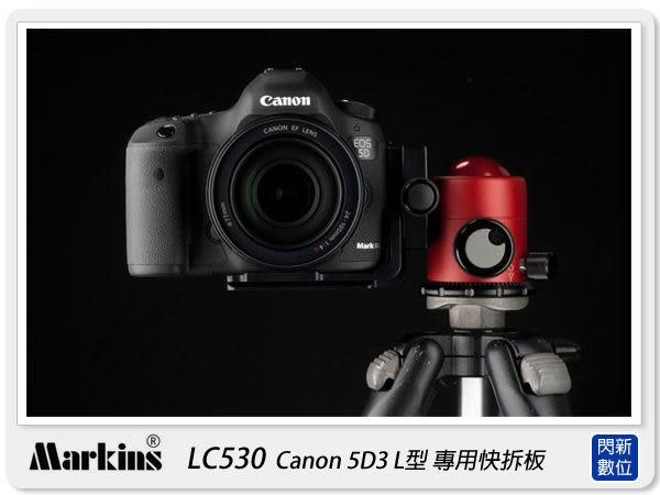 【分期0利率】Markins LC530 L型 垂直 快拆板 (Canon 5D3 5D MARK III 專用 快板)