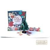聖誕節賀卡 圣誕節立體賀卡 韓國創意3D手工紙雕禮物祝福代寫留言小卡片定制-三山一舍