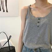 DE shop - 胸口鈕扣吊帶背心 - HL-8723