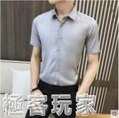短袖襯衫 休閒襯衣男士韓版修身潮流夏季商務帥氣正裝白襯衫七分中短袖 極客玩家